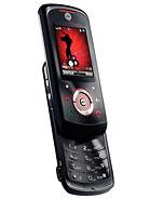 Motorola EM25