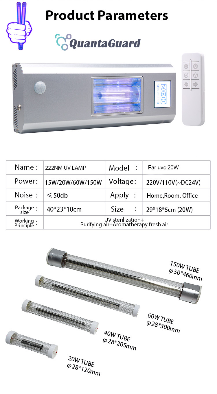 20w-excimer-222nm-far-uvc-lamp-specs-size-wattage-voltage-far-uvc-light