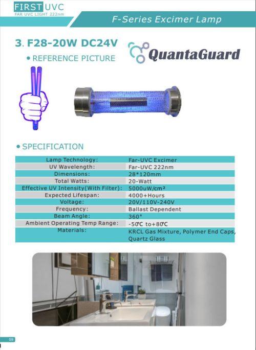 QuantaLamp 20-Watt Far UVC Excimer Bulb 222nm First-UVC F-Series 20w Far-UV Light 24V DC