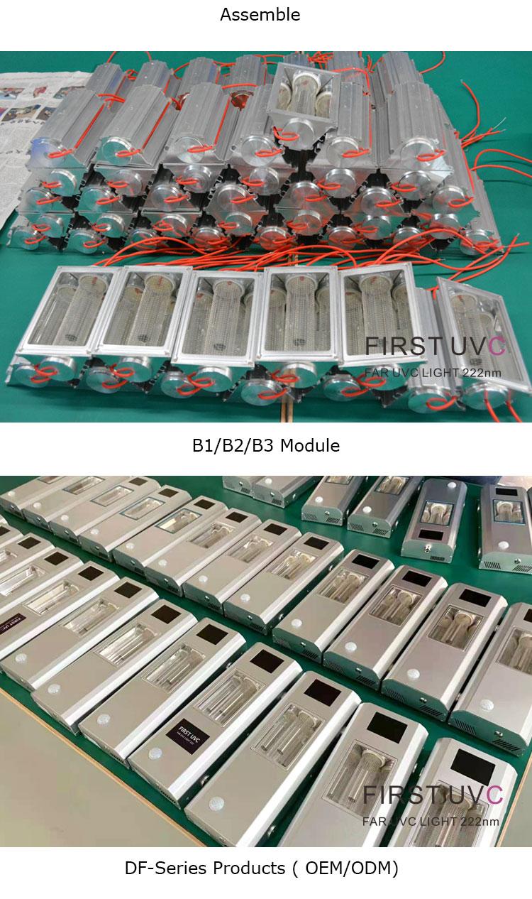 QuantaModule Open Source 5-Watt Far UV Excimer Module DC 24V Far-UVC Light Kit with 222nm Bandpass Flitter and Housing